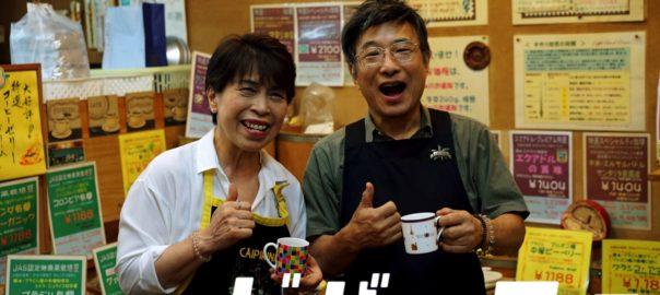都立大学の自家焙煎コーヒー屋さん『ビバーチェ』
