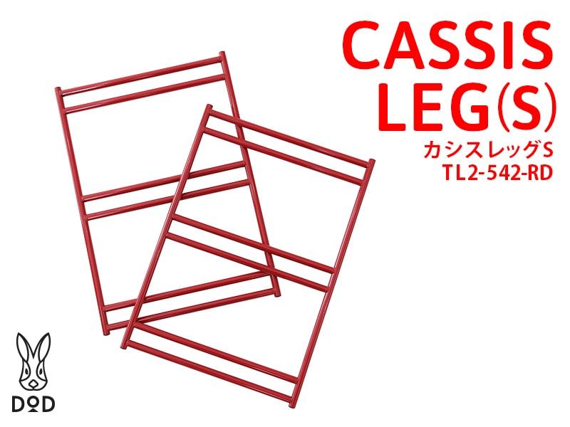 Cassis07