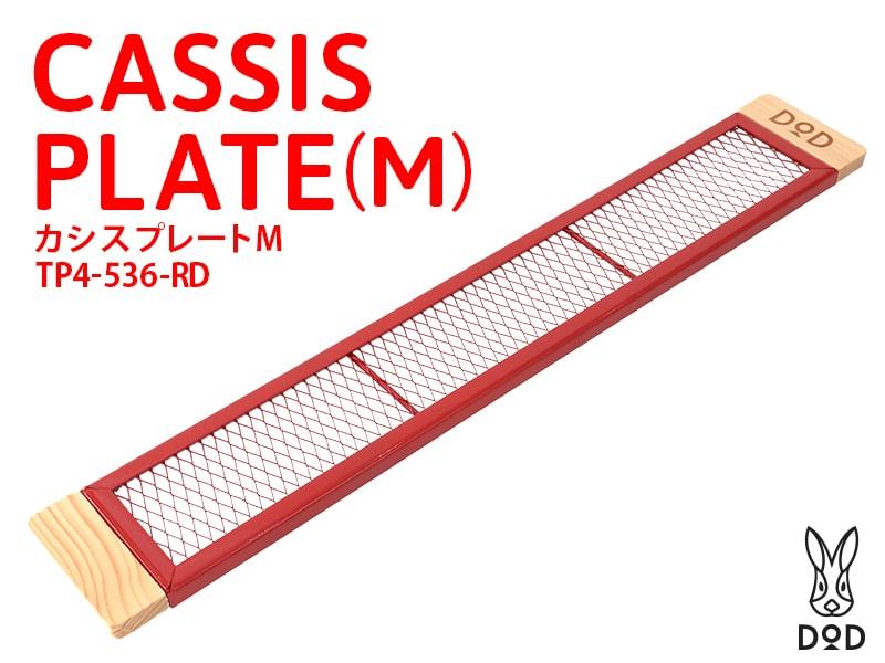 Cassis09